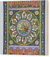 Dashavtar 5 Wood Print