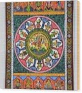 Dashavtar 8 Wood Print