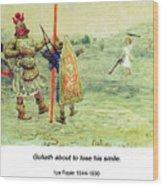 David And Goliath Wood Print