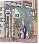 Day Of Shopping Wood Print by Dale Stillman