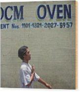 Dcm Oven 2 Wood Print
