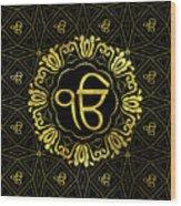 Decorative Gold Ek Onkar / Ik Onkar  Symbol Wood Print