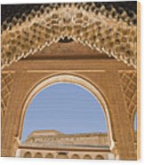 Decorative Moorish Architecture In The Nasrid Palaces At The Alhambra Granada Spain Wood Print