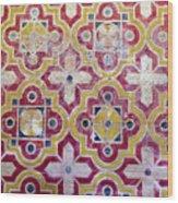Decorative Tiles Islamic Motif  Wood Print
