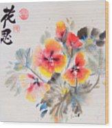 Delicate Poppies Wood Print