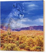 Desert Visions Wood Print by Lorraine Foster
