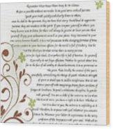 Desiderata Daisy Vines Wood Print
