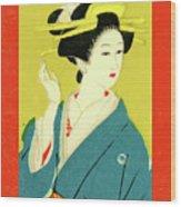 Designer Series Japanese Matchbox Label 128 Wood Print