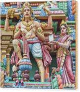 detail of Arulmigu Kapaleeswarar Temple, Chennai, Tamil Nadu Wood Print