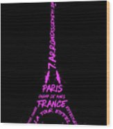 Digital-art Eiffel Tower Pink Wood Print