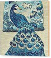 Digital Peacock 1 Wood Print