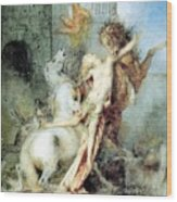Diomedes Devoured By His Horses Watercolour Gustave Moreau Wood Print