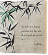 Discover Your World Wood Print