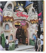Disney Store Tokyo Japan Wood Print by Andy Smy