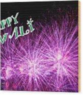 Diwali Greetings Card Wood Print