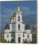 Dmitrov. Assumption Cathedral. Wood Print