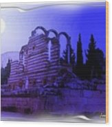 Do-00307 Moon On Anjar Ruins Wood Print