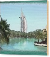 Do-00464 View Of Burj Al-arab Wood Print