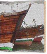 Do-00476 Abra Dhow Boats Wood Print