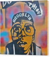 Do The Right Thing Wood Print by Tony B Conscious