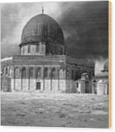 Dome Of The Rock - Jerusalem Wood Print