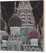 Domes Of St. Basil Cw Wood Print