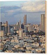 Downtown Tel-aviv Skyline Wood Print