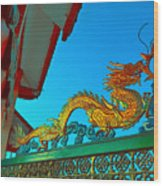 Dragon At The Gate Wood Print