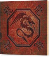 Dragon In An Octagon Frame With Chinese Dragon Characters Red Tint  Wood Print