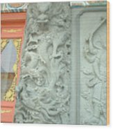Dragon Pillar Wood Print by Melissa Stinson-Borg
