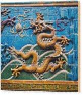 Dragon Wall Wood Print