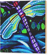 Dragonfly And Water Lily Wood Print