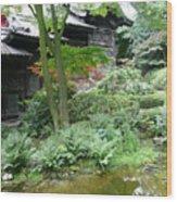 Dreaming Of Japan Wood Print