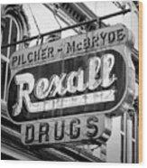 Drug Store #2 Wood Print