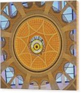 Dubai Mall Dome  Wood Print