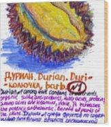 Durian Wood Print