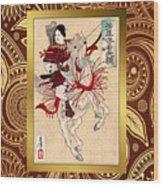 Duvet Yoshitoshi Warrior Wood Print
