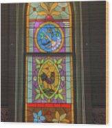 East Jordan 20 Wood Print