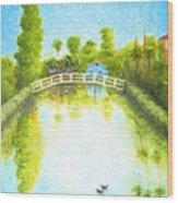 Eastern Canal Impression Wood Print