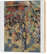 Edward Atkinson Hornel 1864 - 1933 Carnival Day, Japan Wood Print