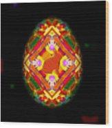 Egg Easter On Black Wood Print