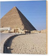 Egypt - Way To Pyramid Wood Print