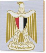 Egypt Coat Of Arms Wood Print