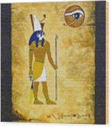 Egyptian God Horus Wood Print
