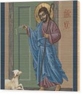 El Buen Pastor 188 Wood Print