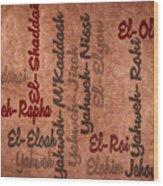 El-olam Wood Print