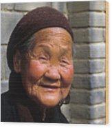 Elderly Chinese Woman Wood Print