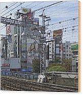 Electric Train Society -- Kansai Region Japan Wood Print