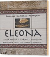 Eleona Wood Print