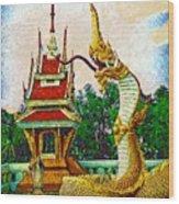 Entrance Dragon Wood Print